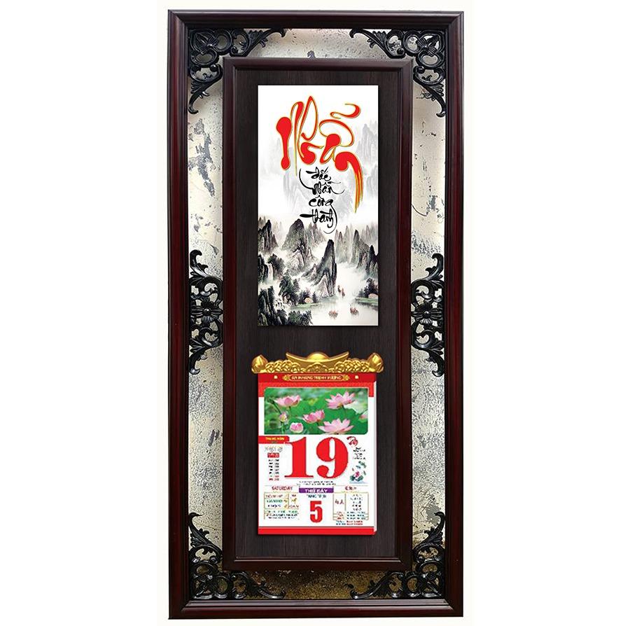 Lịch đá thư pháp 36×76 Cm – Chữ Nhẫn
