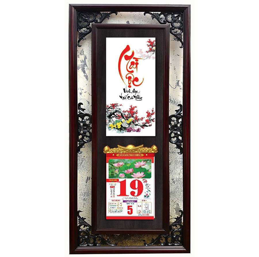Lịch đá thư pháp 36×76 Cm – Tài Lộc