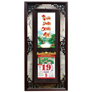 Lịch đá thư pháp 36×76 Cm – Thuận Buồm Xuôi Gió